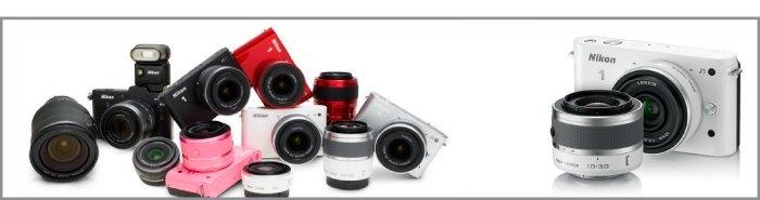 Nikon at Consumer electronics show 2012